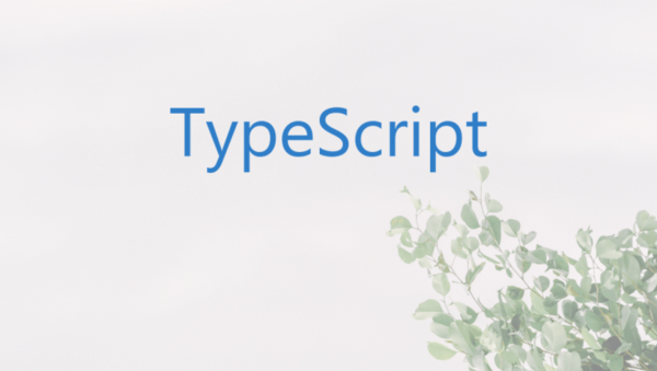 New in TypeScript 3.7