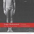 Yoga Makaranda Krishnamacharya-