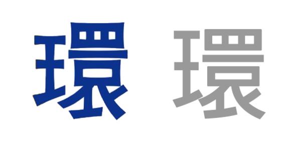 Hand-lettered (left) vs typeface (right)