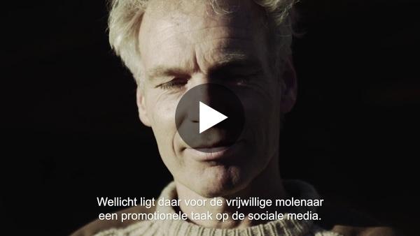 Voor de uitreiking van de Prins Bernhard Cultuurfondsprijs 2019 is een filmpje gemaakt waaraan Verbij Hoogmade z'n medewerking heeft verleend.