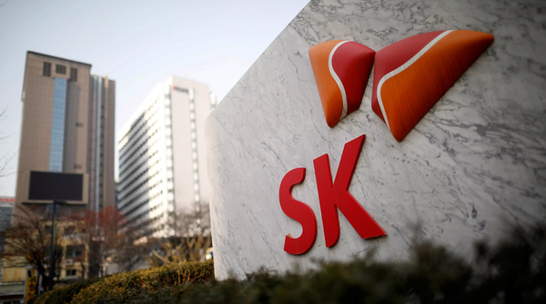 SK boosts biotech capabilities by adding AI-based drug developer