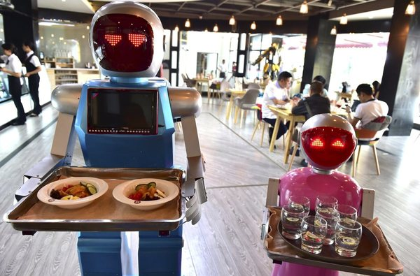 Sony Sets up AI Unit to Work on Food