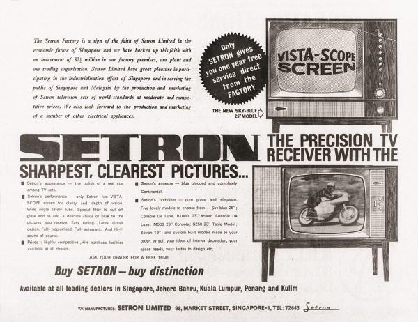 Setron Advertising circa 1973