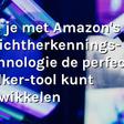 Amazon's Rekognition toont zijn ware gezicht.