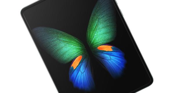 Oeps: de Samsung Galaxy Fold is toch niet 1 miljoen keer verkocht
