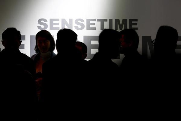 Exclusive: China's SenseTime expects $750 mln 2019 revenue despite U.S. ban - sources -