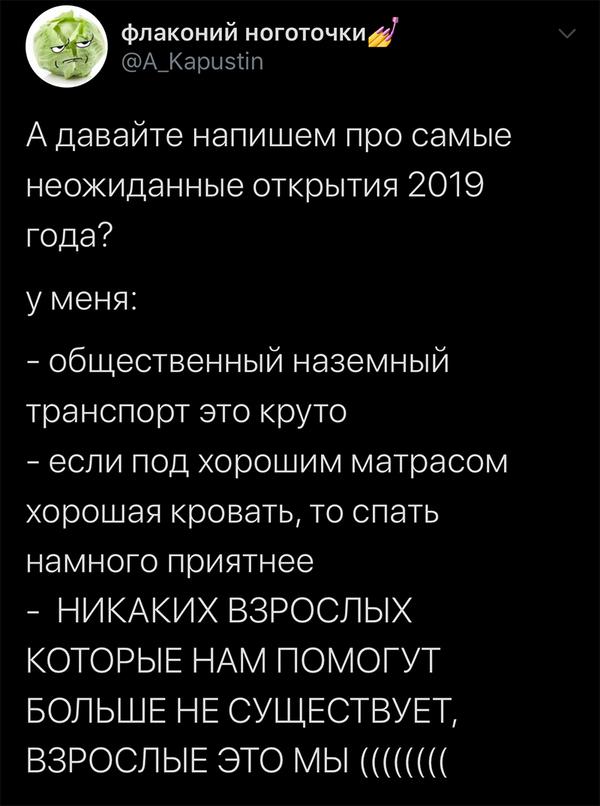 https://twitter.com/A_Kapustin/status/1207956529124696064