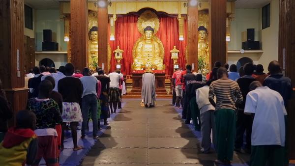 KRO-NCRV/De Boeddhistische Blik