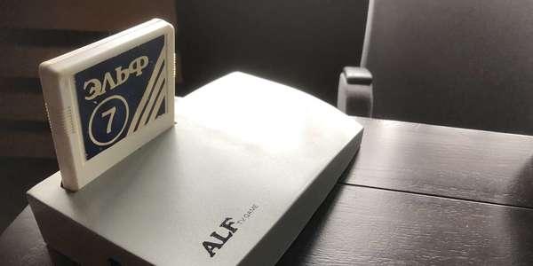 Jeu vidéo: sur les traces de l'Alf, la console soviétique oubliée