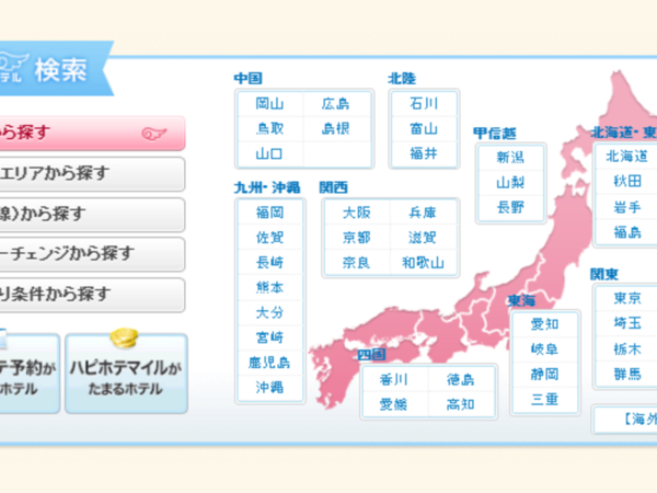 Search engine for Japanese sex hotels announces security breach