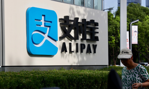 Fintech Firm Partners Alipay for Remittances