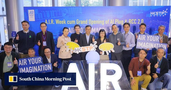 Science Park unveils new facilities to boost AI and robotics R&D