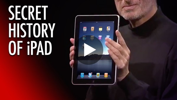 Secret History of iPad