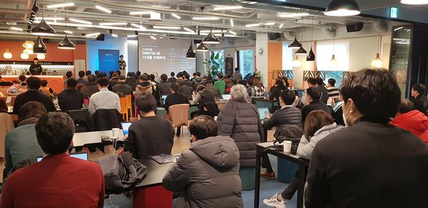 Korea Startup Forum event at #ICONLounge