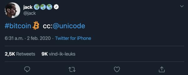 Wajooh! Bitcoin heeft zijn eigen emoji op Twitter!