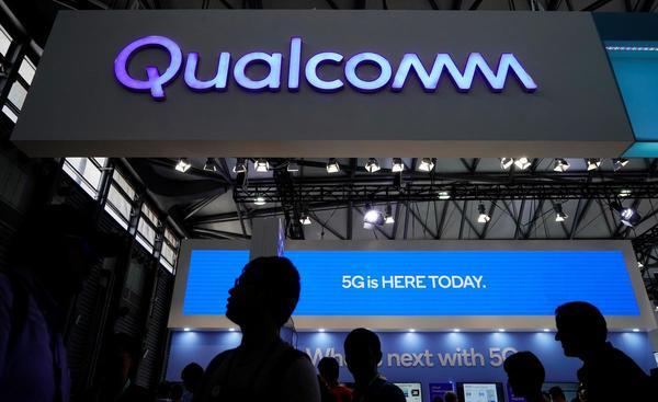 EU investigates Qualcomm over radio-frequency chips