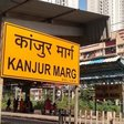Ban on illegal autos in Kanjurmarg station
