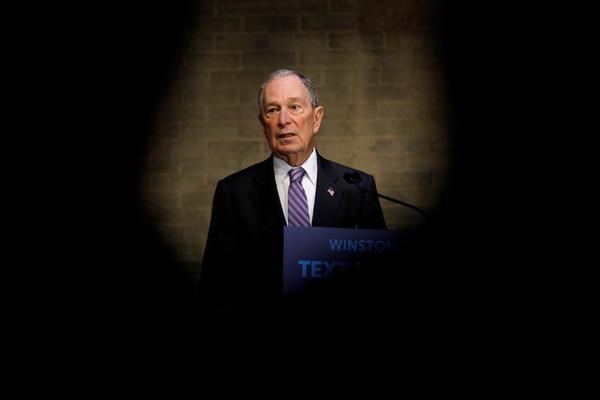 De Democratische presidentskandidaat Michael Bloomberg (foto: Reuters)