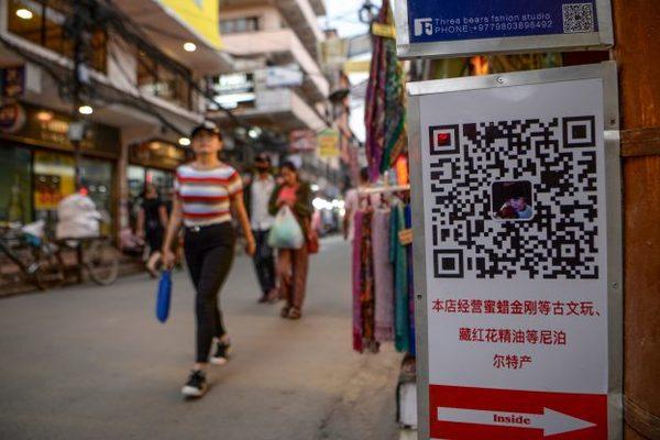 Coronavirus bestrijden met QR-codes: zo wil China dat gaan doen - WANT