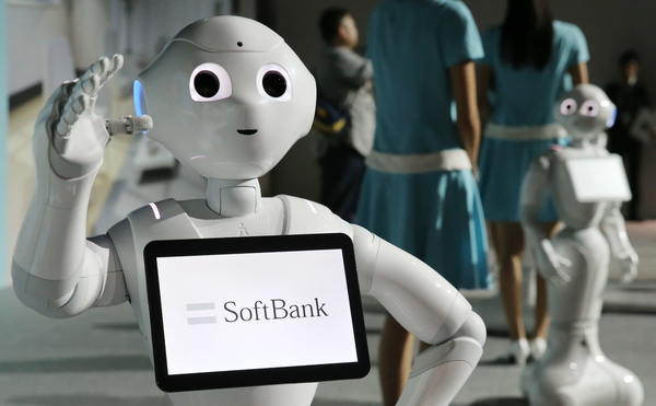Pepper Robot. Credit: Nikkei Asian Review