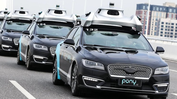 Smart vehicle strategy to put China strides ahead
