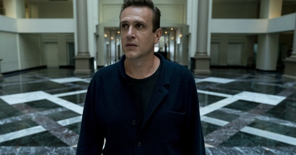 Jason Segel sought out a mysterious game for his new TV show. Things got weird