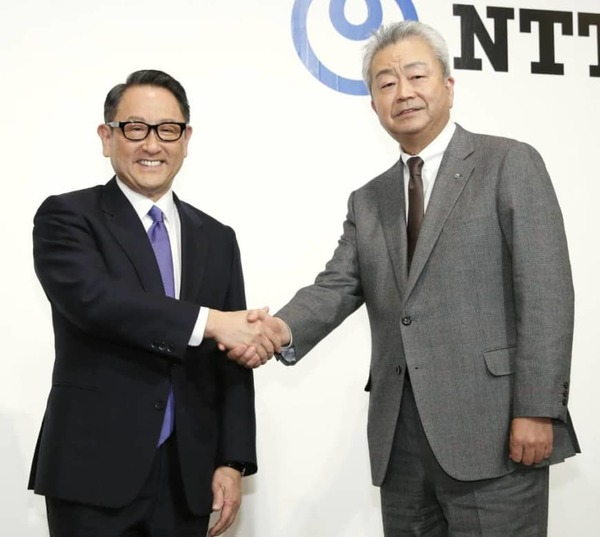 Toyota and NTT sign capital tie-up over 'smart city' project