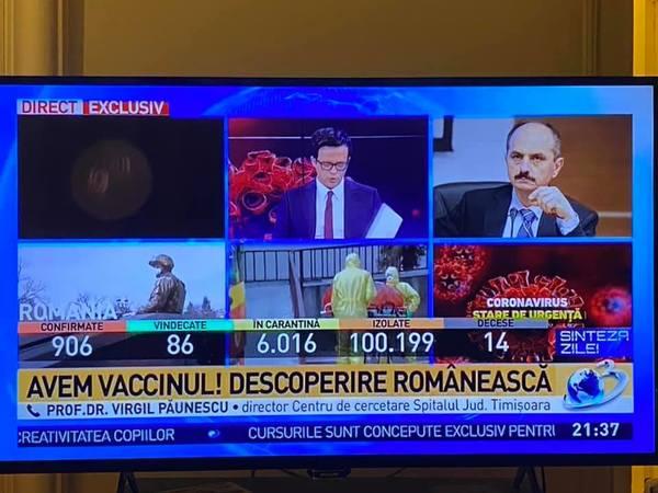 captură Ionuț Codreanu, Active Watch