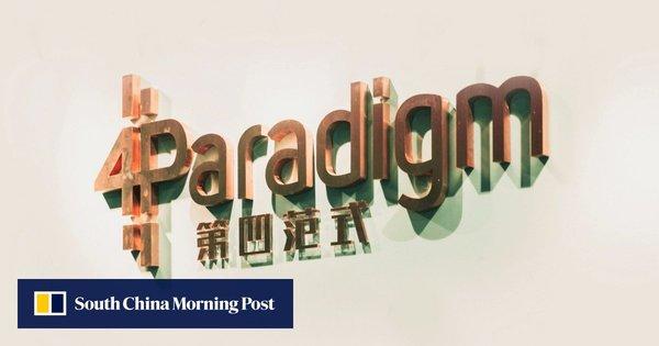 Chinese AI unicorn 4Paradigm raises another US$230 (~€212) million, bringing valuation to US $2 (~€1.8) billion
