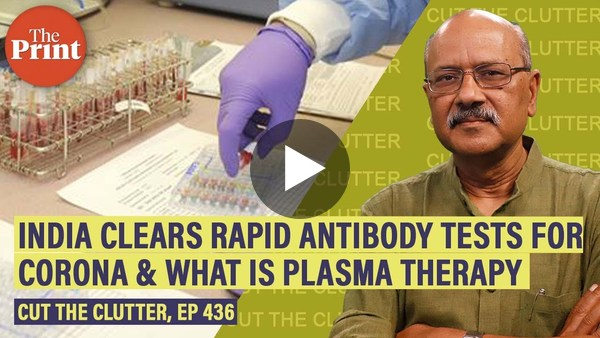 What is rapid antibody test for Corona that India has cleared & convalescent plasma therapy