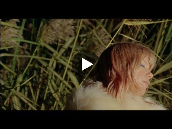 Basia Bulat - Already Forgiven (Official Video)
