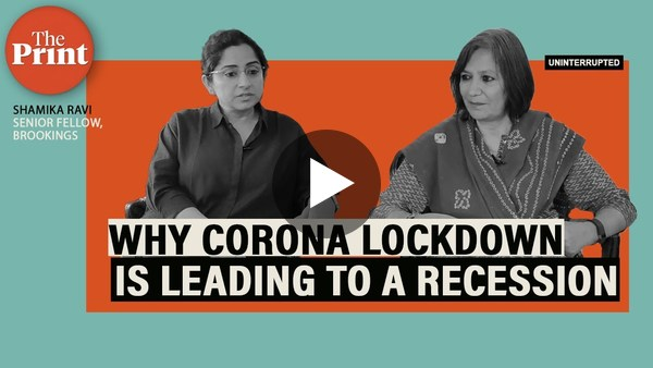 Need to reopen the economy as people die of many reasons, Covid is only one of them :Shamika Ravi