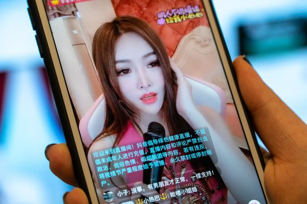 Douyin is suspending Cantonese speakers on its livestreaming app · TechNode