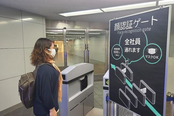 Covid-19 gives boost to touchless tech in Japan
