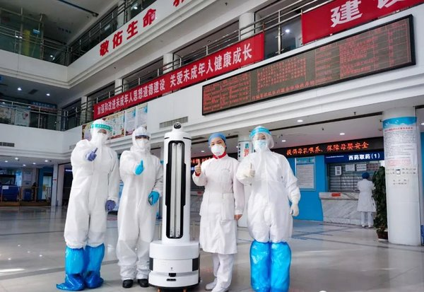 Zhen Fund leads pre-A Round in Chinese mobile robot startup Youibot