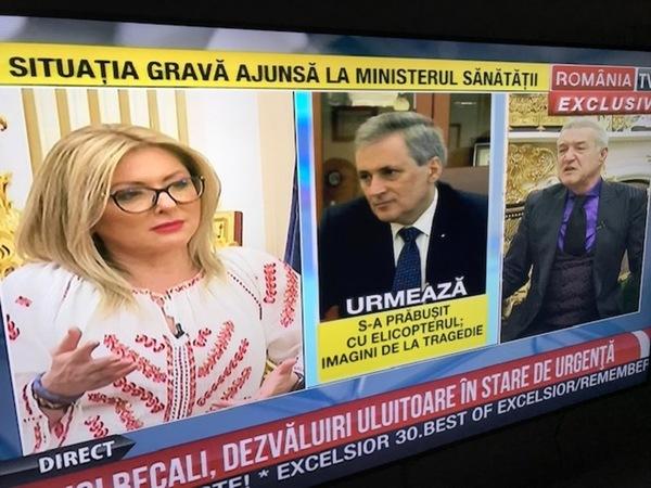 Captura paginademedia.ro