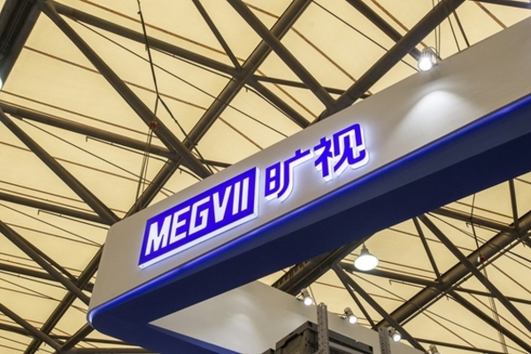 AI firm Megvii reportedly weighing listing on Shanghai's STAR Board