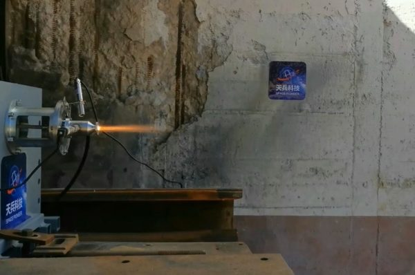 Space Pioneer raises $14 million to develop green liquid rocket engines