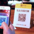 How to adapt your UX for China