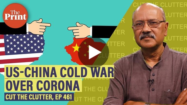 A leaked secret report & growing new US-China Cold War over Corona