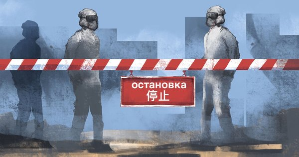A surge of coronavirus in Russia means China cannot relax: visual explainer