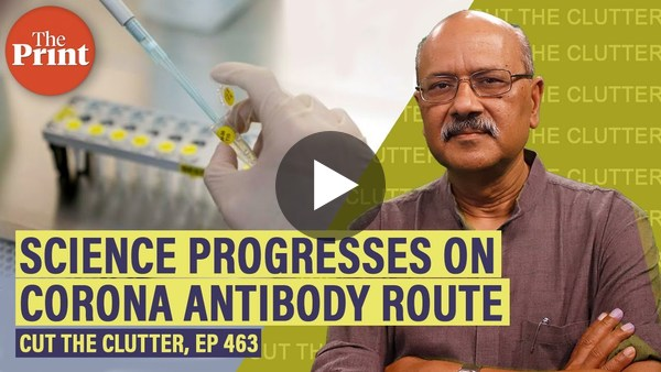 Monoclonal antibodies, top-secret Israeli lab's vaccine breakthrough & 18 min COVID test is cleared