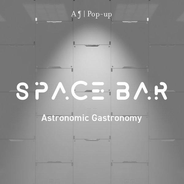 SPACE BAR — ¶ |