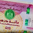 UAE's Authorities Request Financial Service Providers to Use Latest Fintech and Regtech to Help Follow AML Guidelines During COVID-19 Outbreak