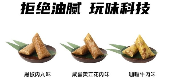 Starfield's Zongzi, source: company