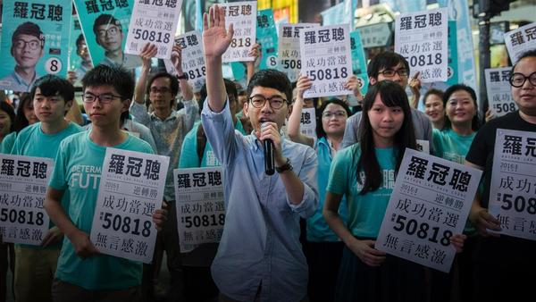 Opinion: Nathan Law on Hong Kong Protests, China and Democracy