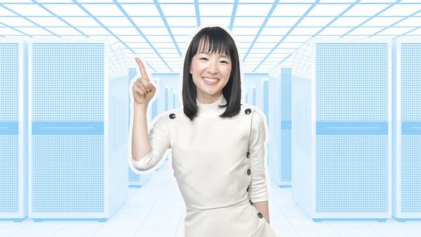 Tidy Up Your Company's Data Marie Kondo-Style