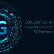 ICONLOOP Joins Public-Led Project to Protect Privacy in 5G Environment | The Iconist