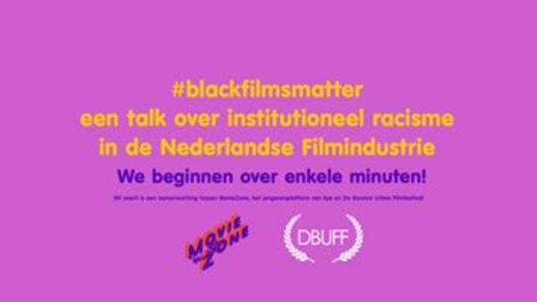 Da Bounce Urban Film Festival - DBUFF - #blackfilmsmatter | Facebook