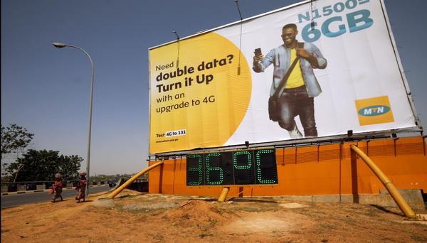 Ghana aims to cut MTN's market share to avoid Kenya Safaricom-like domination